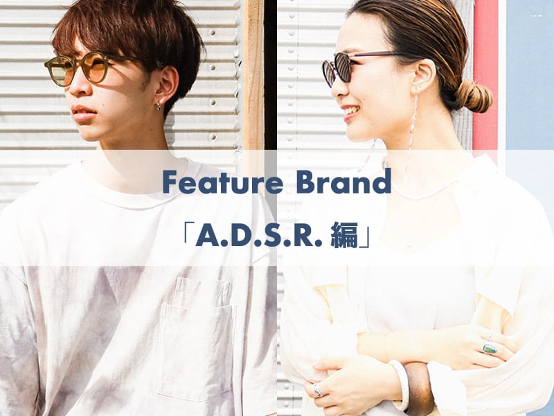 Feature Brand 「A.D.S.R.編」