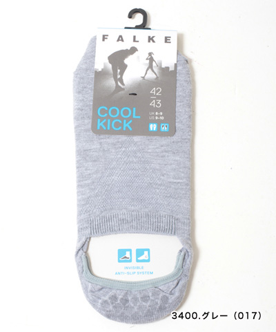 FALKE(ファルケ) COOL KICK INVISIBLE スニーカーソックス 16601