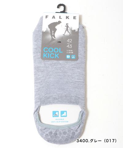 【今だけ10%OFF】FALKE(ファルケ) COOL KICK INVISIBLE スニーカーソックス 16601