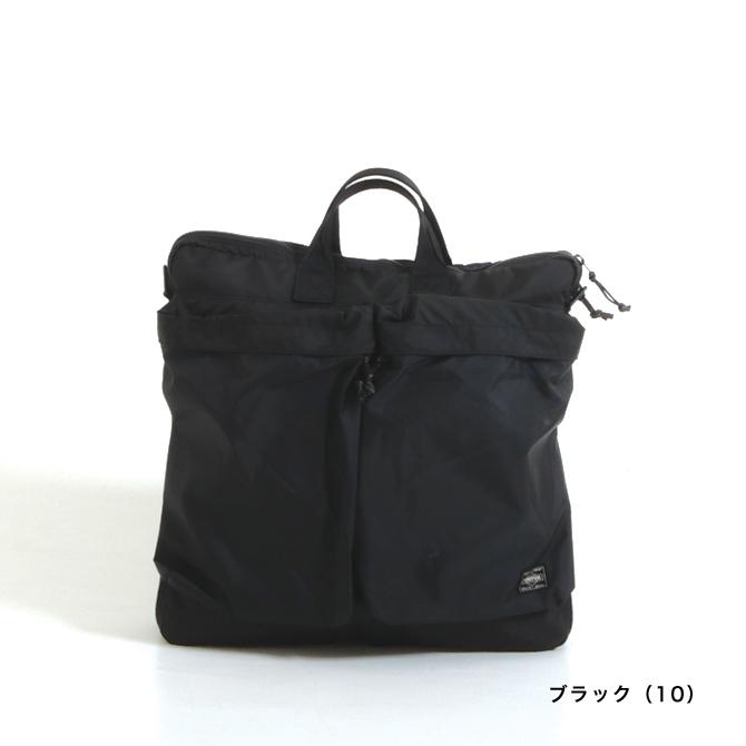 PORTER ポーター 吉田カバン PORTER FORCE フォース 2WAY HELMET BAG(S) 855-05456 送料無料