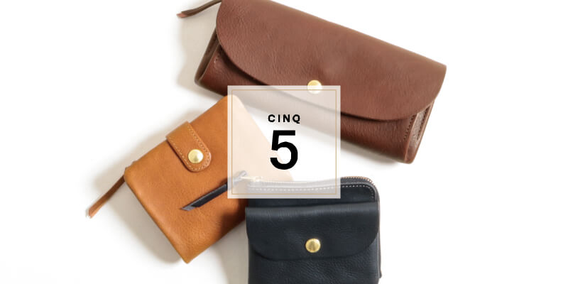 CINQのお財布入荷中です。人気商品なのでお早めに。
