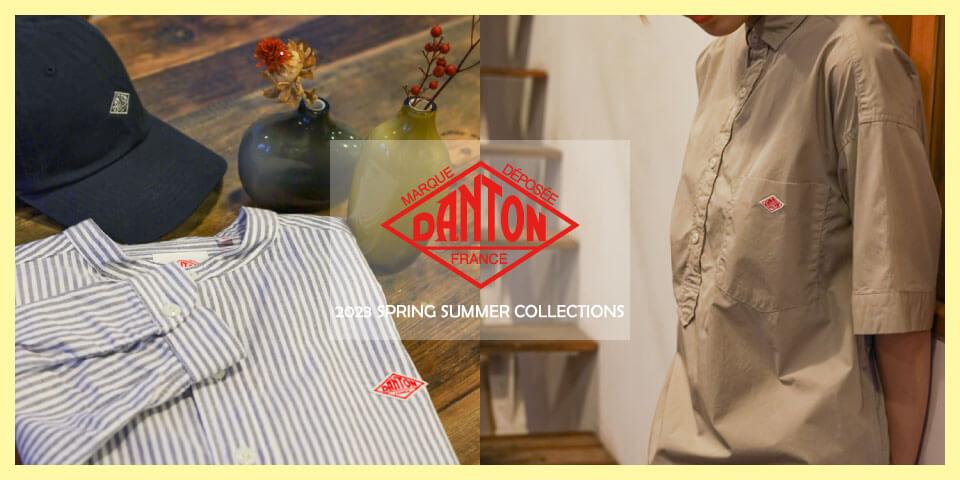 DANTONでワンランク上の秋スタイル。